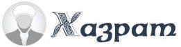 Logo for Хазрат-73