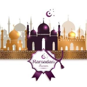 рамадан, значение имени рамадана