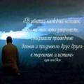 намаз, молитва, важность намаза